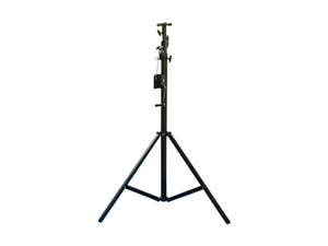 Extend 4m Studio Light Tripods