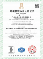 Vangaa Optoelectronics meets all the requirements of ISO14001: 2004 Environmental Management System Standard